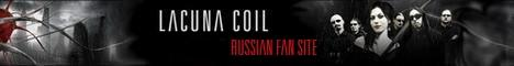 Russian Lacuna Coil Fan Site